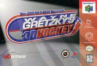 ランクB)北米版 WAYNE GRETZKY'S 3D HOCKEY(国内版本体動作不可)