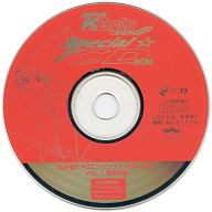 SUPER PC Engine FAN DELUXE SPECIAL CD-ROM 1