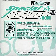 PC Engine FAN SPECIAL CD-ROM Vol.2