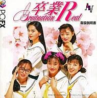 卒業R ~Graduation Real~(CDサイズ) (状態:パッケージ・説明書状態難)