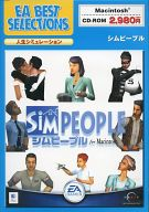 シムピープル FOR MAC BEST版
