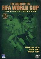 サッカー・3)第11回1978年アルゼンチン大会~第13 (日 活 (株))