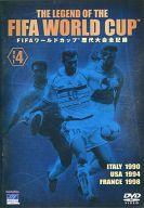 サッカー・4)第14回1990年イタリア大会~第16回1 (日 活 (株))