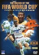 サッカー・FIFAワールドカップ総集編 (日 活 (株))