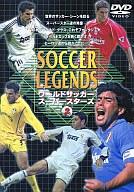 サッカー・2)ワールドサッカー・スーパープレー (パイオニア)