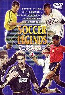 サッカー・3)ワールドサッカー・スーパープレー (パイオニア)