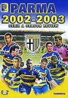 サッカー パルマ 2002-2003シーズンレビューパルマ20