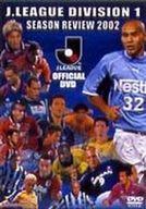 サッカー JリーグオフィシャルDVD Jリーグ2002シーズジ
