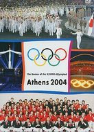 アテネオリンピック 日本選手活躍の軌跡
