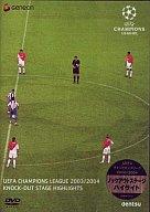 サッカーUEFAチャンピオンリーグ2003・2004ノック