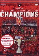 サッカー 2004Jリーグセカンドステージチャンピオンへの