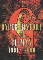 プロレス・Hyper History of G1 CLIMA ((株) ビームエンターテイメント)