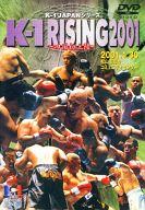 格闘技・K-1 RISING 2001 四国初上陸 (パイオニア)