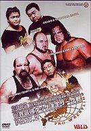 プロレス 2)全日本プロレス 2002世界最強タック