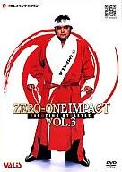 プロレス3ZERO-ONEImpact