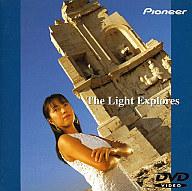 趣味・The Light Exprlores ザ・ライト・エ (パイオニア)