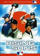 野球・ライジング・サンズ ((株)ワーナーミュージックジャパン)