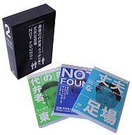 シティボーイズ DVD-BOX2 レトロスペクティヴ シティボーイズライブ! 1995-1997