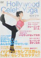 桂木マヤ/Hollywood Celeb Yoga