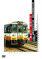 列車のと鉄道七尾線