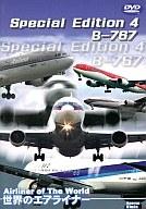 趣味4SpecialEditionB-767
