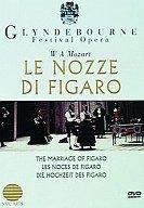 クラシックモーツァルト : 歌劇「フィガロの結婚」全 4 幕