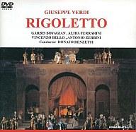クラシック ◆ ヴェルディ : リゴレット全 3 幕
