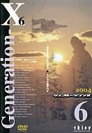 2004 skier ジェネレーション X6