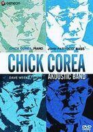 チック・コリア/チック・コリア・アコースティック・バンド