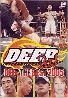 格闘技/DEEP THE BEST 2005