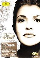 ムター/モーツァルト:ピアノ三重奏曲集