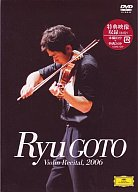 五嶋龍/ヴァイオリン・リサイタル2006