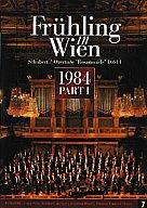 クラシック/ウィーン交響楽団 ウィーンの春、 シューベルト「ロザムンデ」