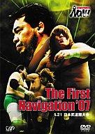 プロレスリングNOAH The First Navigation'07 1.21日本武道館大会