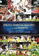 サッカー/FIFAクラブワールドカップジャパン2006 総集編