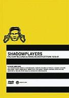 シャドウプレイヤーズ-ファクトリー・レコードとマンチェスターのポスト・パンク