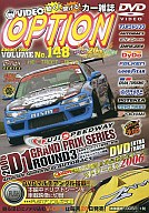 VIDEO OPTION NO148 2006 D1GP RD.3FUJI