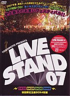 LIVE STAND07BOX<4枚組>[限定版]