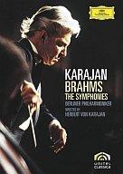 カラヤン/ブラームス:交響曲全集