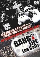 GANGSTA 4 LIFE Los Calls