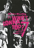 DDTプロレス(7)  WHO'S  GONNA  TOP