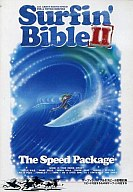 Surfiin Bible 2
