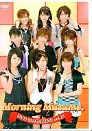 モーニング娘。DVD Magazine Vol.13