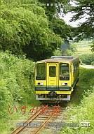 鉄道/パシナコレクション いすみ鉄道