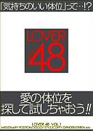 LOVER48(1)