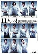 演劇 / 「11人いる!」Blue Shuttle Produc