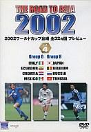 2002ワールドカップ出場 全32カ国プレビュー vol.4