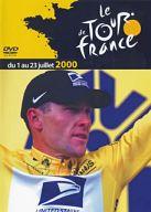 ツール・ド・フランス 2000<2枚組>