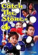J-GIRLS -Catch The stone- 4