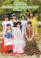 ℃-ute DVD Magazine vol.7